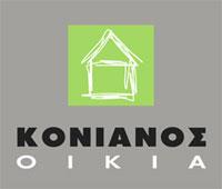 konianosoikia.gr
